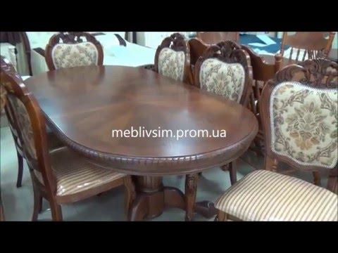 Стол обеденный HNDT-4296