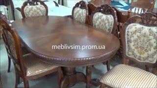 видео Малазийская мебель из гевеи: столы и стулья для кухни