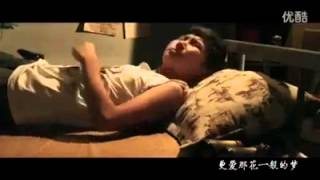"Movie ""Night Blooming"" Uudam edition trailer ! 电影《隔窗有眼》乌达木版 预告片!2013"