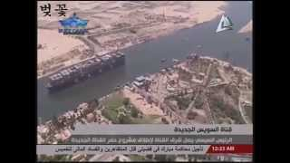 يا مصريين الجزء الثاني  - أمال ماهر