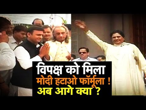 SP-BSP win By-Elections, What next ?| Bharat Tak