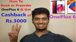 How to Book or PreOrder OnePlus 6 in India Before its Launch and EARN CASHBACK UPTO RS.3000