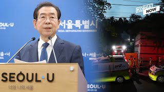 Missing potential presidential Seoul mayor found dead