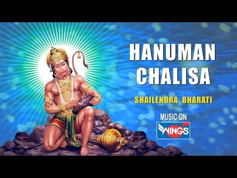 Hanuman Chalisa Full  | Shree Hanuman...