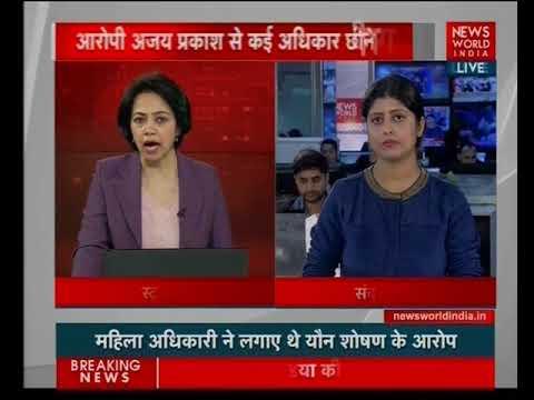 NWI Impact: Air India Transfers Its Senior Officer Ajay Prakash To Chennai