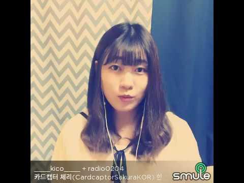 Korea Kuco + radio