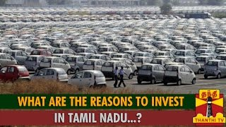 Global Investors Meet : What are the Reasons to Invest in Tamil Nadu…? spl tamil video hot news 03-09-2015 Thanthi TV