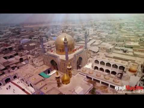 مزار شہنشاہ سندھ قلندر لال شہباز- ویڈیو