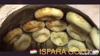 чОЙХОНА 24 Исфара.   Таджики