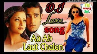 O YARO MAAF KARNA#old Hard Dj song#mix by Dj Rohit Raj