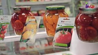 видео интернет магазин семян