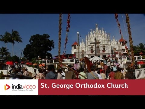 Festival at St. George Orthodox Church, Puthuppalli