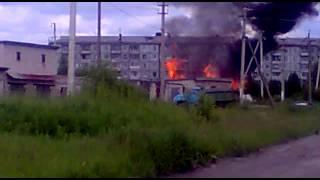 пожар в г.Няндома(видео, добавленное с мобильного телефона., 2012-07-03T10:31:26.000Z)
