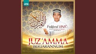 Surah Al-Humazah (Rast)