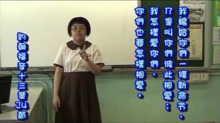 中華基督教會望覺堂啟愛學校六月手語金句