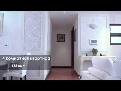Срочная продажа 4-х. комнатной квартиры в Нур-Султане (Астана), ЖК HighVill Astana