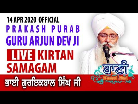 Live-Now-Prakash-Purab-P-5-Kirtan-Samagam-Bhai-Guriqbal-Singh-Kaulan-Ji-Wale-Amritsar-14-Apr-2020