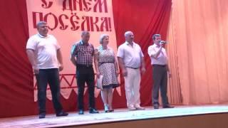 День поселка Воронцовка