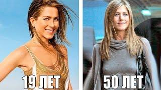 10 ЗВЕЗД КОТОРЫЕ НЕ СТАРЕЮТ!