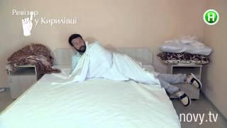 Отель Гранд Виктория - Ревизор в Кирилловке- 23.11.2015