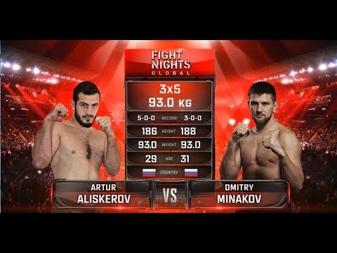 Артур Алискеров vs.