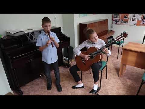 Полька-шутка В. Ерзунов, блок-флейта с гитарой