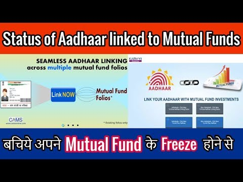 How to check your Mutual Fund Aadhaar Card linking status ?HowLink Aadhaar with Mutual Fund Online?