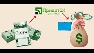 Оплата пошлины в Украине(, 2015-04-28T10:50:21.000Z)