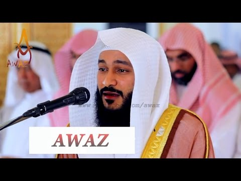 Best Quran Recitation in the World 2017 | Emotional crying by Sheikh Abdur Rahman Al Ossi || AWAZ
