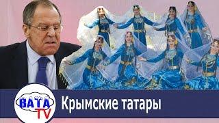 Счастье крымских татар
