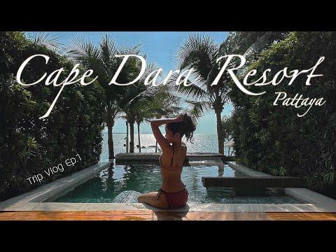 Trip Vlog : Ep.1 Cape Dara Resort Pattaya Review แฟนญี่ปุ่นพาไปเที่ยวทะเล~ สวยสมคำร่ำรือรึปะ?  🌴🐠