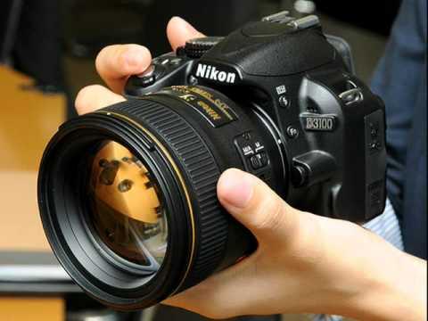 REF B - AF-S NIKKOR 85mm f/1.4G