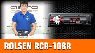 Rolsen RCR 108R