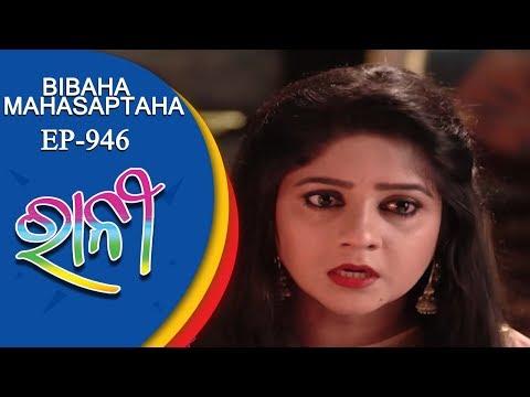 Ranee | 22 June 2018 | Promo | Odia Serial - TarangTV thumbnail
