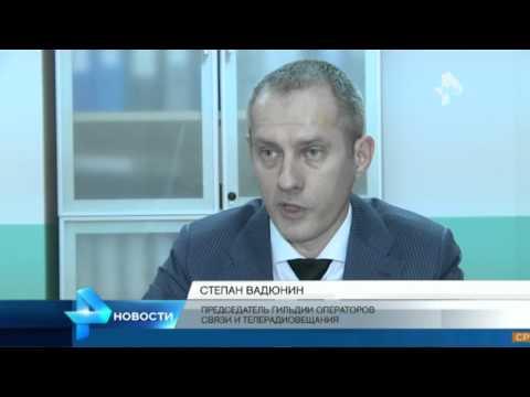 Смотреть Казахстан закрывает российские телеканалы онлайн