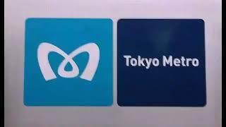 東京メトロ東西線 中野駅接近放送・発車ブザー