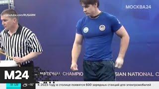 Новый адвокат Ефремова оказался чемпионом мира по армрестлингу – СМИ - Москва 24