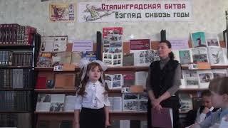 Елфимова Юлия ученица ГКОУ НШ №15 4 ''Б'' класса