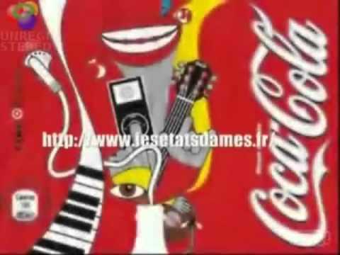 Must See Illuminati Symbols On Coca Cola Youtube