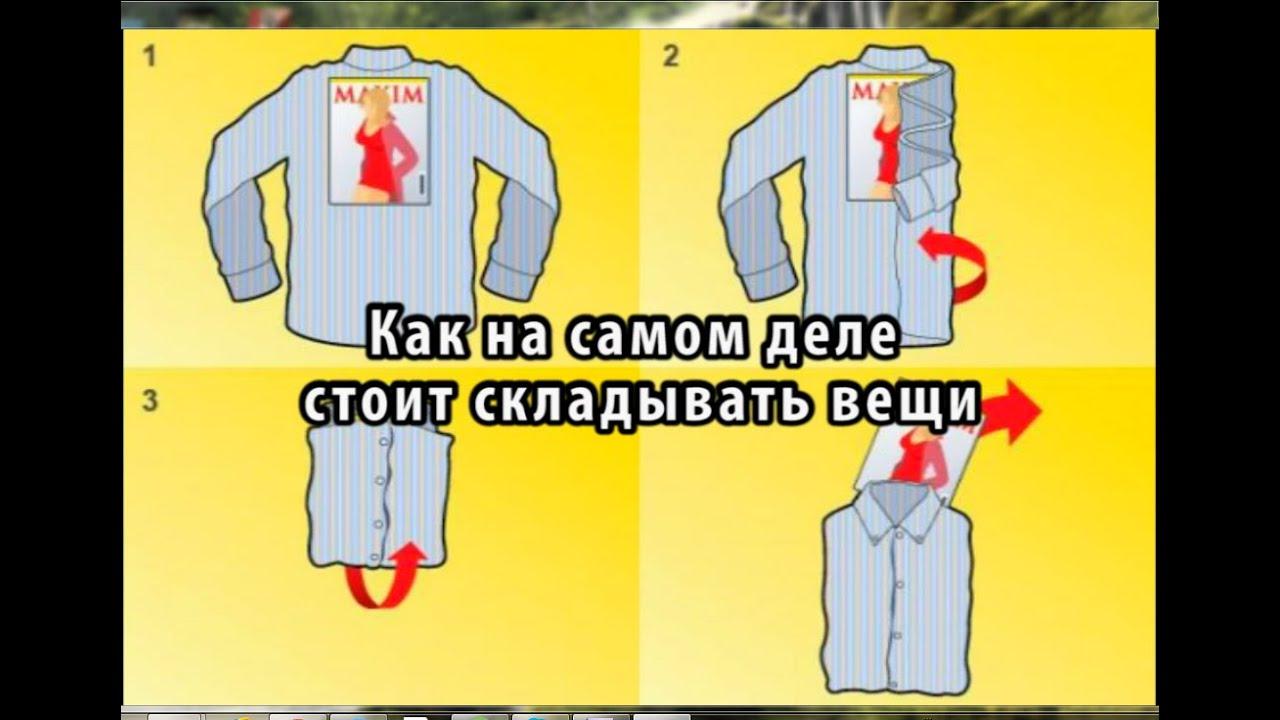 Как сложить платье чтобы они не помялись