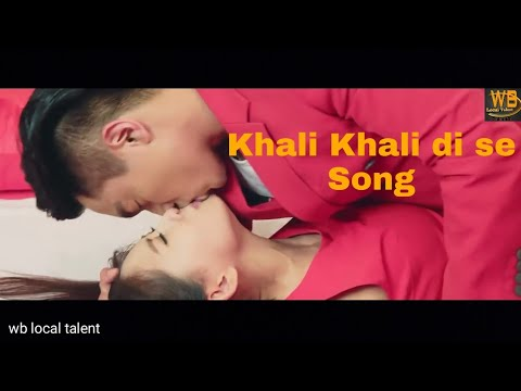 khali-khali-dil-ko-bhar-de-mohabatse-se-||-wb-local-talent-||-wblt-||-new-song-2019