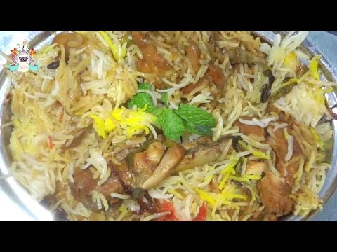 How to make Chicken Dum Biryani in Telugu at home తెలుగు వంటలు