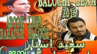 new balochi wedding songs 2016 track (3)