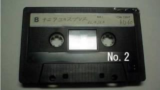 昭和61年 → 1986年NHK-FMセッション86から.