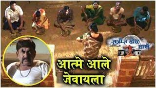 Ratris Khel Chale 2 Episode Update | आत्मे आले जेवायला | Zee Marathi | Anna & Shevanta
