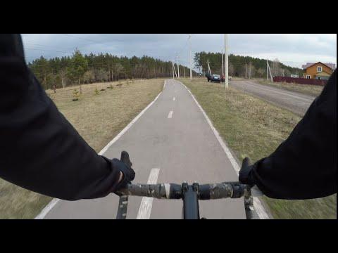велодорожка ленинск-кузнецкий 29.04.19