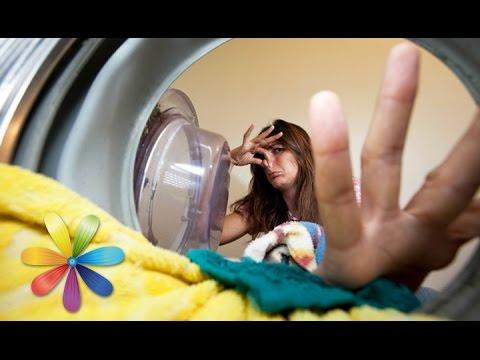 Чистим стиральную машину - Все буде добре - Выпуск 595 - 06.05.15