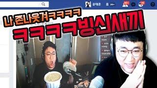 페북에서 웃겨버리는 코셉션ㅋㅋㅋㅋ feat.코트문학 (노래하는코트)