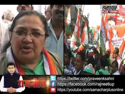 Rajneeti: Salman Khurshid wife Louise Khurshid against SP Candidate Vijay Singh in Farukkhabad
