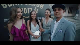 Лобода на выпускном в Мозыре 2017